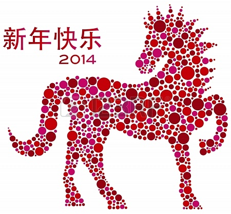 17591042-2014-chinese-lunar-new-year-of-the-horse-zodiac-polka-dots-pattern-with-happy-new-year-text-isolated
