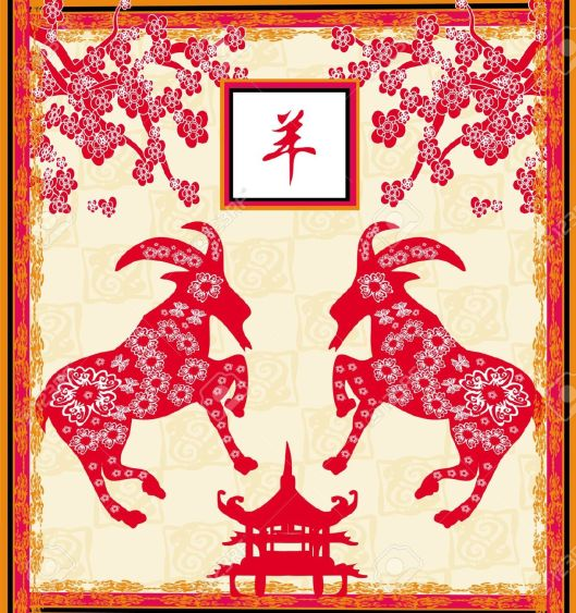 28873268-2015-year-of-the-goat--Stock-Vector-chinese-year