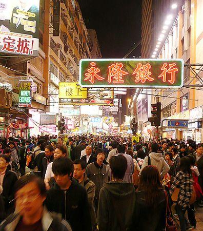 Sai_Yeung_Choi_street_Mongk